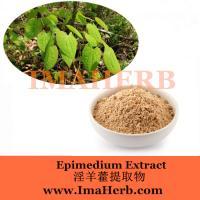 Top Grade Made in China epimedium extract 40% icariin   herba epimedii