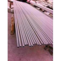 ASTM B677 UNS N8904 Nickel Alloy Stainless Steel Seamless Tube UNS N08925
