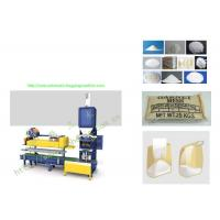 Semi Automatic Open Mouth Weighing And Bagging Machine With Bag Flatteners / Sewing