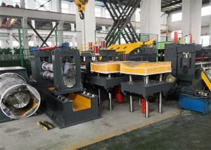 China Full Automatic Steel Coil Metal Slitting Line Of Steel Slitter Machine Optional Width on sale
