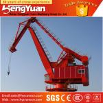 Widely used portal crane, 2000 ton ship-loader