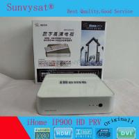 Japanese TV HD IPTV box iHome IP900 HD PVR(720P) [net media player]IPDVD Free shipping  paypal accept