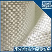 glass fiber fabric/ fiberglass cloth/high quality e-glass woven roving