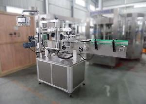 China Auto RCGF Juice Bottling Machine 28000BPH Capacity With Rinsing Capping Function on sale