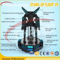 Simulateur interactif de tir stupéfiant du vol VR d