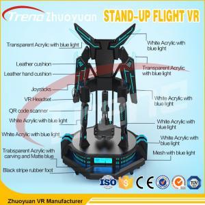 Quality 息もつけないほど撃つVRのビデオ ゲームのシミュレーターの相互ワシ飛行VRシミュレーター for sale