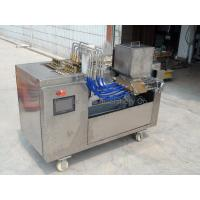 China Cup Cake Making Machine from China on sale