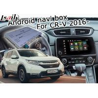 Lsailt Honda CR-V 2016- Android navigation box interface mirror link waze youtube etc