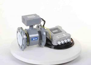 China Magnetic water meter with lithium battery for water utility | irrigation DN50-500, PN16 on sale