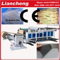 China high speed Automatic paper roll cutting machine on sale