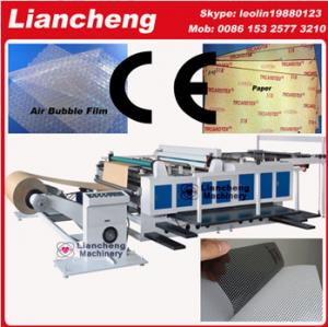 China Bubble film, EPE, paper, plastic etc PVC film roll to sheet cross cutting machine on sale