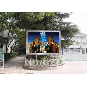 China P4 Outdoor Rental Led Display Video , Outdoor Led Screen Hire High Definition on sale