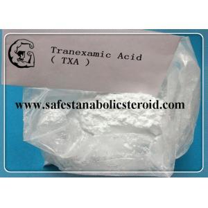 China Tranexamic Acid ( TXA ) for Whitening Freckle and Hemostasis CAS 1197-18-8 on sale