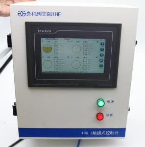 China TCC - 3 Automatic Tank Gauge , Fuel Station Use UST Monitoring Systems on sale