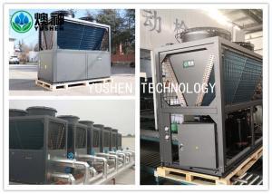 China Air Source Geothermal Heat Pump System , Inverter Air Exchange Heat Pump on sale