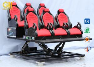 China 5D Cinema ChairSeat For Entertainment , 5D Moving TheaterWith 200 Pieces Movies on sale