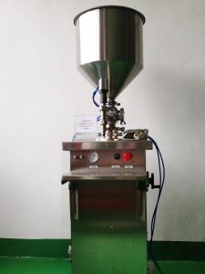 China Adjustable Speed 300 - 500 ml Full Automatic Ointment Filling Machines, Cosmetic Equipment on sale