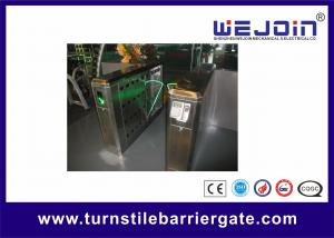China 900mm Security Flap Barrier Turnstile Entry Systems Bi - direction In Aluminum Alloy on sale