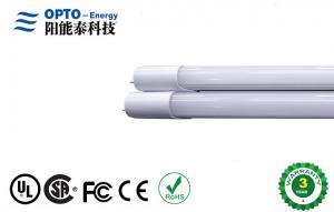 China La luz del tubo T8 del CE los 4FT, tubos llevados desmontables 18w llevó la luz fluorescente on sale