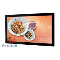 China Wireless Wall Mounted Digital Signage Menu Boards Support Multi Language on sale