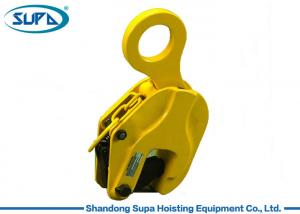 China 0.8 Ton - 10 Ton CDH Sheet Metal Lifting Clamps Low Carbon Alloy Steel Clamp Material on sale