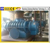 China Low Noise Roots Rotary Blower For Powder And Granules Transportation on sale