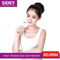 China Home Use Electric Thermal Remove Wrinkles Dark Circles Puffiness Eye Massager / Vibration Import Eye Beauty Machine on sale