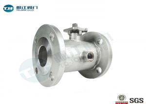 China Jacketed Industrial Ball Valve Direct - Mount One Piece Flanged DIN / ISO 5211 on sale