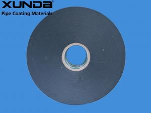 China Gas / Water Pipeline Anti Corrosion Coatings Polyethylene Wrapping Tape on sale