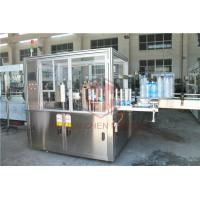 Industrial Bottled Water Production Machine Milk Bottle Packaging Machine
