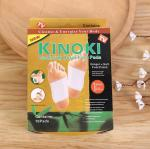 Health Broadcast Detox Lavender Bamboo Vinger Slimming Foot Pads Patch Body Odour