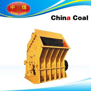 China reversible impact hammer crusher on sale
