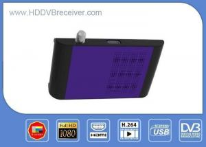 China Power VU IKS Share MPEG4 DVB S2 HD Satellite Receiver High Definition on sale