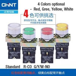 China Flush Head Push Button Switch Illuminated , Push Button Light Switch Optional Color 12V 24V 110V 230V on sale