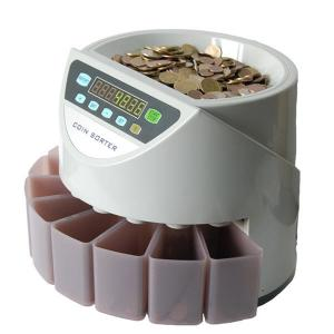 China CJ-880 Good Price Coin Counter and Sorter on sale