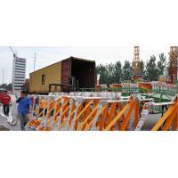 China Tower Crane,QTZ self-erecting crane HAMMER HEAD crane and Topless tower crane TC7030,for construction machiinery on sale