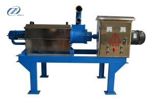 China manure separator animal dewatering machine -- Zhehan Filter on sale