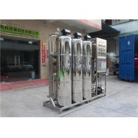 OEM RO Water Treatment Equipment , Reverse Osmosis Treatment Plant , Brackish Water System
