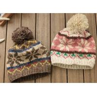 2017 Yiwu Custom Wholesale Crochet Beanie Knitted Pom Pom flower pattern Beanie Hats Caps for ladies girls