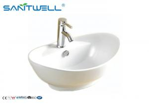 China Bathroom Oval Ceramic Basin Ceramic Hand Wash Basin Self Cleaning Glaze 590 * 390 * 215mm on sale