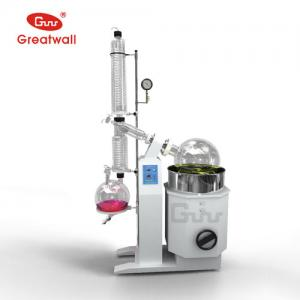 China Rotary Evaporator Supplier on sale