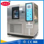 CE Environmental Test Chamber Xenon Lamp Climate Resistance Light Fastness Tester?