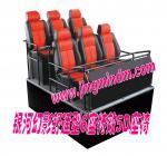 hydraulique home cinéma de plate-forme de sièges du fournisseur 6DOF 6seats de théâtre du mouvement 5D