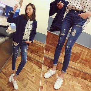 China Cute Knee Patch Womens Skinny Tapered Jeans Pants For Couple Matching on sale