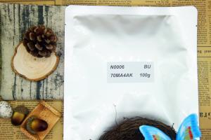 China Boldenone Undecylenate / EQ Yellow Powder For Power Increasing on sale