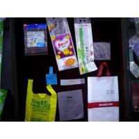 115x210mm #B Underwear Packaging Bag , Custom Printed Food Packaging Bags