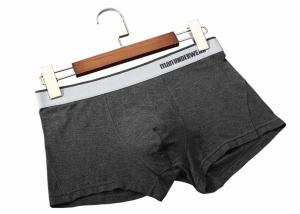 China Below the belt sexy men trunks bulge pouch cotton knitted man underwear on sale