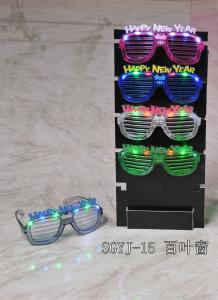 China Flashing Shutter Shade with happy new year Sunglasses / Led Flashing Eyeglasses For Events, Masquerade, Concerts on sale