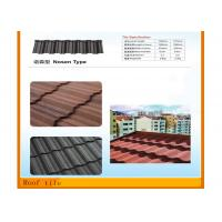 Aluminum Step Tiles Roofing Sheet Embossed galvanized corrugated modern