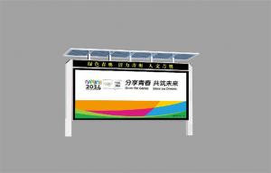 China Waterproof Advertising LED Advertising Light Box Single Sided For Banner on sale